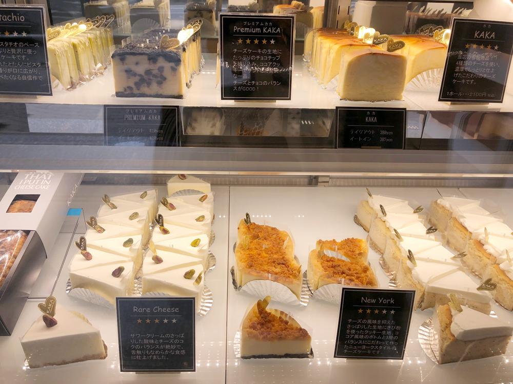 KAKA cheesecake store