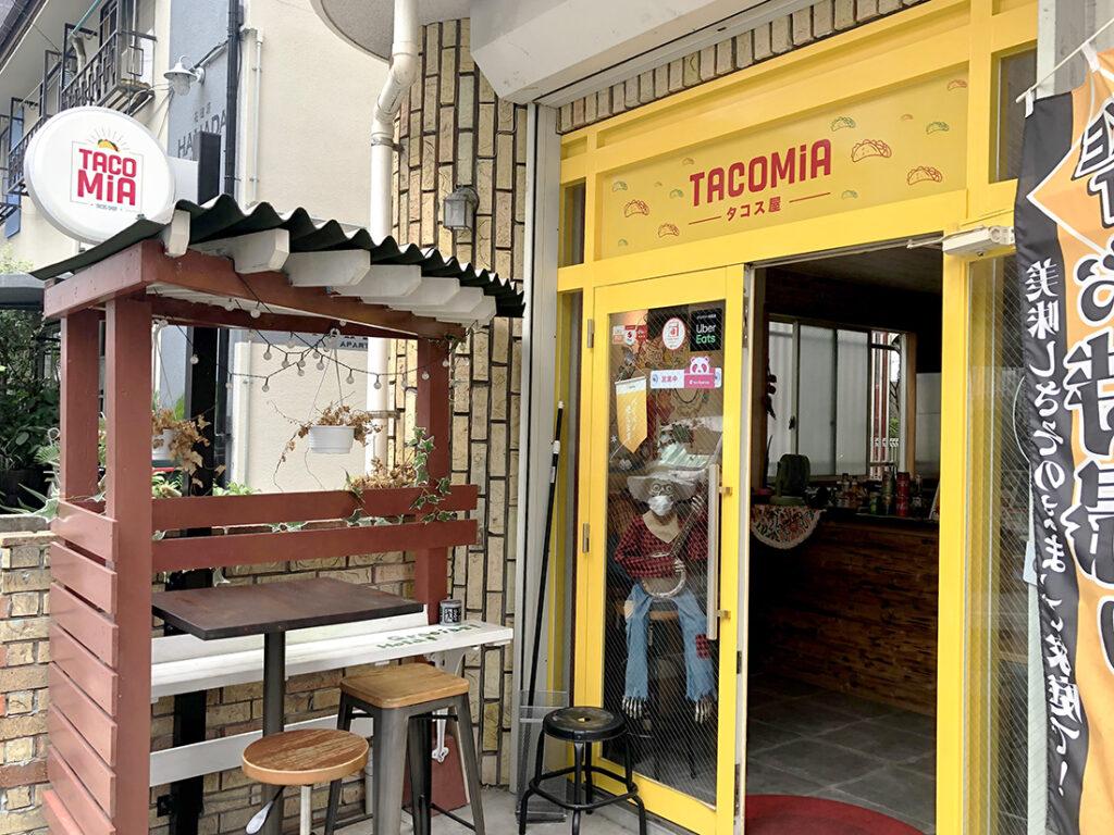 Tacomia